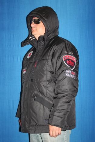 Куртка Olser арт.64/Ч